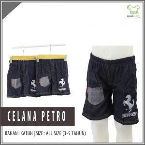 Celana Petro